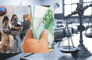 Η δικαστική δικαίωση επιχειρηματία της ΑΜ-Θ για επιστροφή του 12%, ανοίγει τον δρόμο για όλους