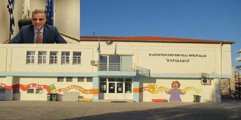 Ορεστιάδα: Δεν ανοίγει ούτε σήμερα το 1ο Δημοτικό Σχολείο για τους 300 μαθητές του