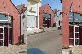 """Απαγόρευση δικαστηρίου στην ΜΚΟ που μαζεύει υπογραφές για σχισματική Μητρόπολη Θράκης να χρησιμοποιεί τίτλο """"Ιερός Ναός"""""""