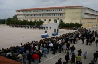 Προσλήψεις στην Σχολή Αστυφυλάκων Διδυμοτείχου