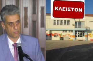 Αυτόνομη Κίνηση Πολιτών Ορεστιάδας: Προχειρότητα και έλλειψη σχεδιασμού της δημοτικής αρχής, έφεραν κλειστά σχολεία