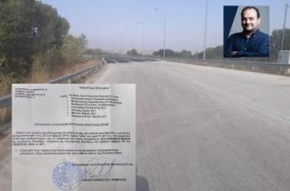 Δήμος Διδυμοτείχου: Συνεδριάζει σήμερα για κυκλοφοριακές ρυθμίσεις, ενώ ο περιφερειακός δρόμος δόθηκε ήδη στην κυκλοφορία!!!