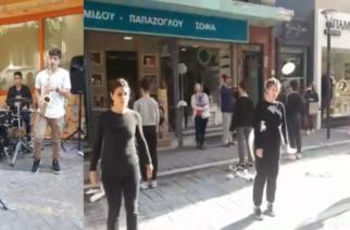 Αλεξανδρούπολη: Γέμισε μουσικές, χορό και δραστηριότητες, με το Φεστιβάλ «τέχνης και έκφρασης στον δρόμο» (ΒΙΝΤΕΟ)