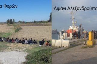 Ντου στον Έβρο από στεριά και θάλασσα οι λαθρομετανάστες – Δεν περνάει κανείς όπως λέει ο Άδωνις