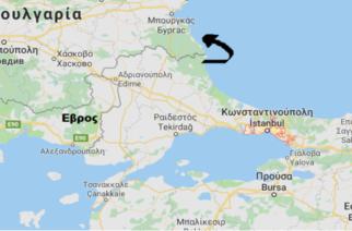 """Η Βουλγαρία, επίσης χώρα της Ε.Ε, """"σφράγισε"""" τα πολύ μεγαλύτερα χερσαία και θαλάσσια σύνορα της. Εμείς;"""