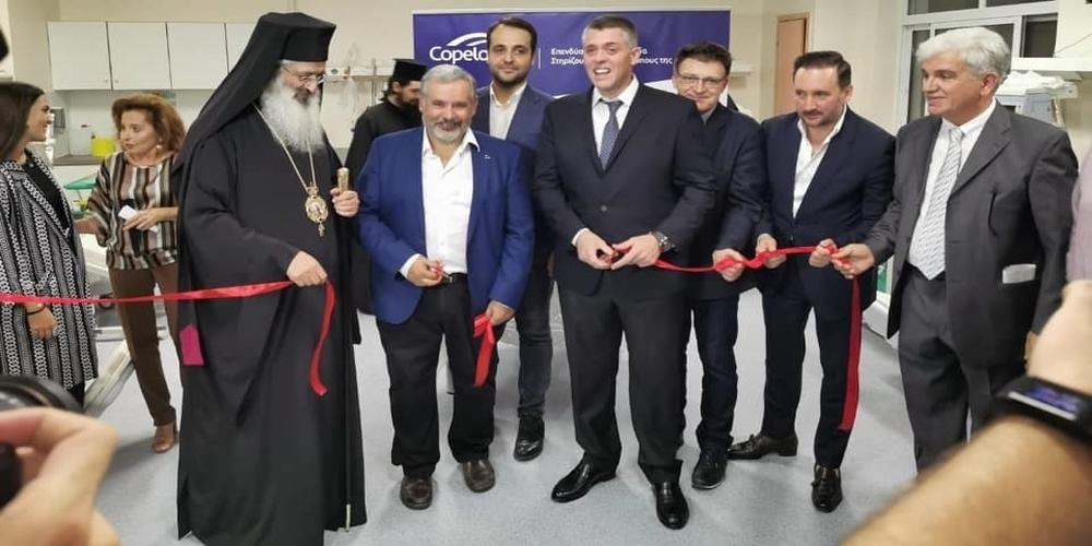 Νοσοκομείο Αλεξανδρούπολης: Εγκαινιάστηκε η ανακαινισμένη Μονάδα Τεχνητού Νεφρού με δωρεά του ομίλου Κοπελούζου