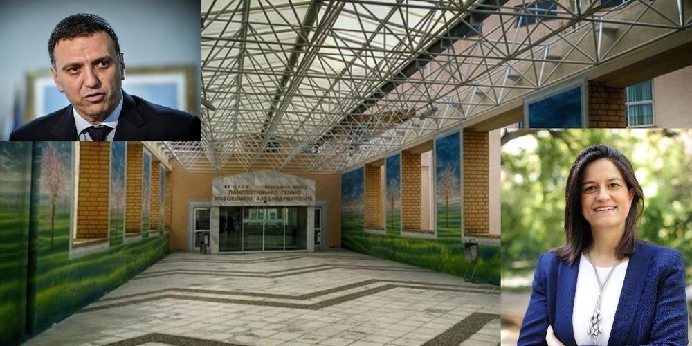 Απέκτησε Πανεπιστημιακή Κλινική Πλαστικής Χειρουργικής και Μονάδας Εγκαυμάτων το Π.Γ Νοσοκομείο Αλεξανδρούπολης – Υπέγραψαν Κικίλιας, Κεραμέως