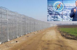 Να μπουν ηλεκτροφόρα καλώδια στον φράχτη του Έβρου ζητάει ο Κυριάκος Βελόπουλος!!!