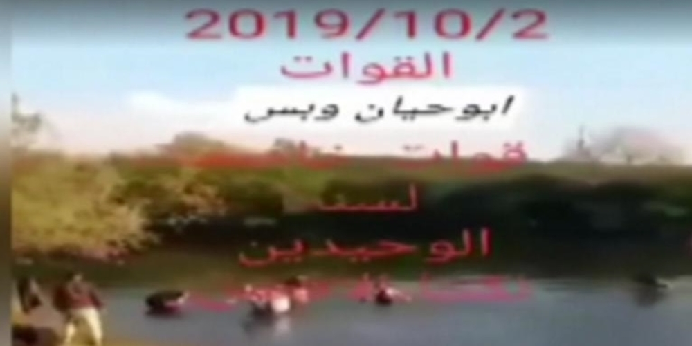 "Aποθρασύνθηκαν οι διακινητές και… διαφημίζουν τις ""υπηρεσίες"" τους στον Έβρο μέσω facebook"
