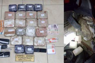 Καστανιές: Έφερνε από την Τουρκία 10,7 κιλά ηρωίνη, τον… μύρισε ο αστυνομικός σκύλος και συνελήφθη