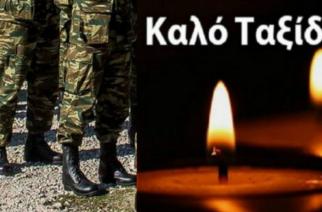 Θρήνος στην Ορεστιάδα για τον θάνατο 48χρονου λοχαγού – Υποβλήθηκε την Τρίτη σε ετήσιες εξετάσεις