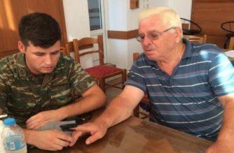 Δωρεάν εξετάσεις των κατοίκων από Στρατιωτικό Ιατρικό Κλιμάκιο στο Πύθιο Διδυμοτείχου
