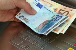 Αυξήσεις πάνω από 150 ευρώ στις συντάξεις, στο νέο ασφαλιστικό που φέρνει η Κυβέρνηση