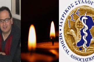 """Ο Ιατρικός Σύλλογος Έβρου… αποχαιρετά τον ιατρό-δερματολόγο Θεοδόσιο Αμπατζή που """"έφυγε"""" χθες"""