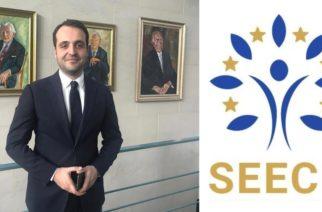 Αναπληρωτής επικεφαλής ελληνικής αντιπροσωπείας στην Κοινοβουλευτική Συνέλευση Διαδικασίας Συνεργασίας Χωρών ΝΑ Ευρώπηςο Χρήστος Δερμεντζόπουλος.