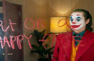 Ριφιφί στο Μαξίμου! Ο Joker κλέβει την ταυτότητα της κυβέρνησης!