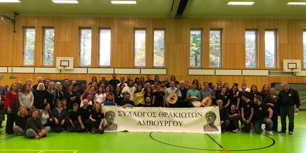 Αμβούργο: Όταν οι Θρακιώτες διδάσκουν Πολιτισμό, Παράδοση και… γλέντι (πολλά ΒΙΝΤΕΟ)