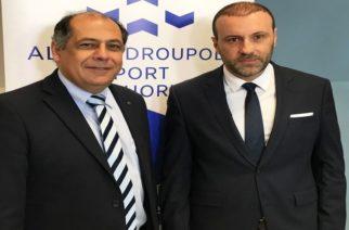 Ανέλαβε η νέα διοίκηση του Οργανισμού Λιμένος Αλεξανδρούπολης