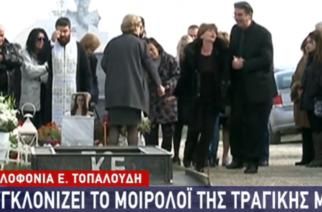 ΒΙΝΤΕΟ: Πόνος, θλίψη και οργή στο χθεσινό μνημόσυνο της Ελένης Τοπαλούδη – Η δίκη που έρχεται
