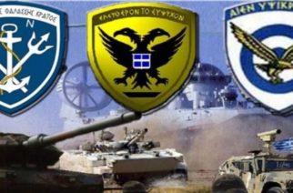 Αλεξανδρούπολη: Έτσι θα εορταστούν η Ημέρα Ενόπλων Δυνάμεων και η επέτειος της Εθνικής Αντίστασης