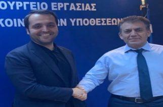 Να ξαναλειτουργήσει το Κέντρο Πιστοποίησης Αναπηρίας ΙΚΑ Διδυμοτείχου, ζήτησε ο Χρήστος Δερμεντζόπουλος απ' τον Γιάννη Βρούτση