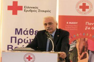 Διδυμότειχο: Τελετή Ορκωμοσίας σήμερα Εθελοντών του Περιφερειακού ΤμήματοςΕλληνικού Ερυθρού Σταυρού