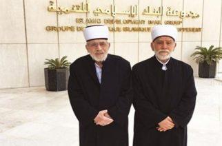Συμβούλιο της Επικρατείας: Επίσημα τέλος οι Μουφτήδες Κομοτηνής και Ξάνθης