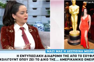 Δέσποινα Μοίρου: Η εκρηκτική εβρίτισσα ηθοποιός και η διαδρομή της απ' το Σουφλί στο Χόλιγουντ (ΒΙΝΤΕΟ)