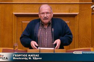 Στο Νοσοκομείο Αλεξανδρούπολης υποβλήθηκε σε επέμβαση ο πρώην βουλευτής Έβρου Γιώργος Καίσας – Το ανακοίνωσε ο ίδιος