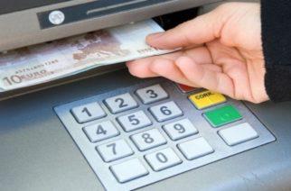 """""""Πάγωσαν"""" οι χρεώσεις των Τραπεζών μετά την παρέμβαση της Κυβέρνησης – Έρχονται και μειώσεις"""