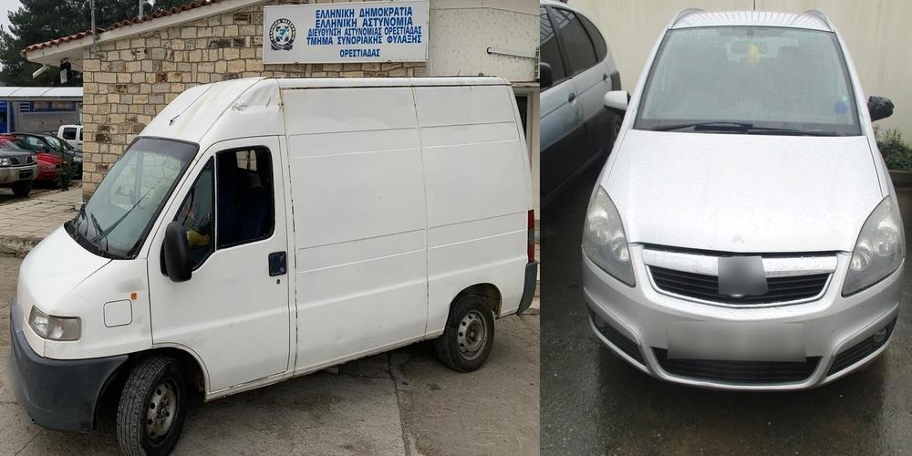 Έβρος: Καταδίωξη, συλλήψεις διακινητών και εντοπισμός λαθρομεταναστών ακόμα και με… αστυνομικό σκύλο