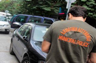 Αλεξανδρούπολη: Δημότης καταγγέλει δημοτικό αστυνομικό ότι του βεβαίωσε παράβαση για παρκάρισμα τριών λεπτών!!!