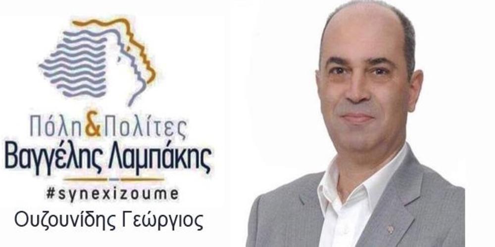 """""""Έχασε"""" και άλλον δημοτικό σύμβουλο ο Λαμπάκης – Τιμωρήθηκε με ΑΡΓΙΑ ο Γιώργος Ουζουνίδης από 8 Νοεμβρίου"""