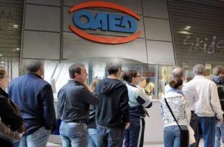 Προσλήψεις: Έτοιμες 460 θέσεις Κοινωφελούς Εργασίας για τους 5 δήμους του Έβρου -Προκηρύσσονται άμεσα