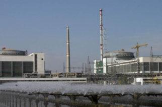 Ανησυχία από βλάβη στο πυρηνικό εργοστάσιο του Κοζλοντούι στη γειτονική Βουλγαρία