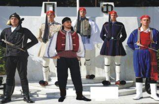 Από τον ερχόμενο Ιανουάριο η Θρακιώτικη παραδοσιακή φορεσιά εντάσσεται στην Προεδρική Φρουρά