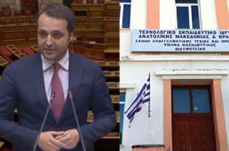 """Δερμεντζόπουλος: """"Το μόνο που πρέπει να συζητάμε τώρα, είναι η έναρξη των μαθημάτων στη Νοσηλευτική"""""""