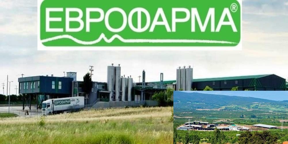 Προσλήψεις προσωπικού για την μονάδα Βιοαερίου που δημιουργεί, αλλά και το εργοστάσιο Διδυμοτείχου απ' την ΕΒΡΟΦΑΡΜΑ
