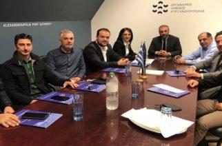 Συνάντηση-συνεργασία της διοίκησης του ΟΛΑ με τον Εμπορικό Σύλλογο Αλεξανδρούπολης