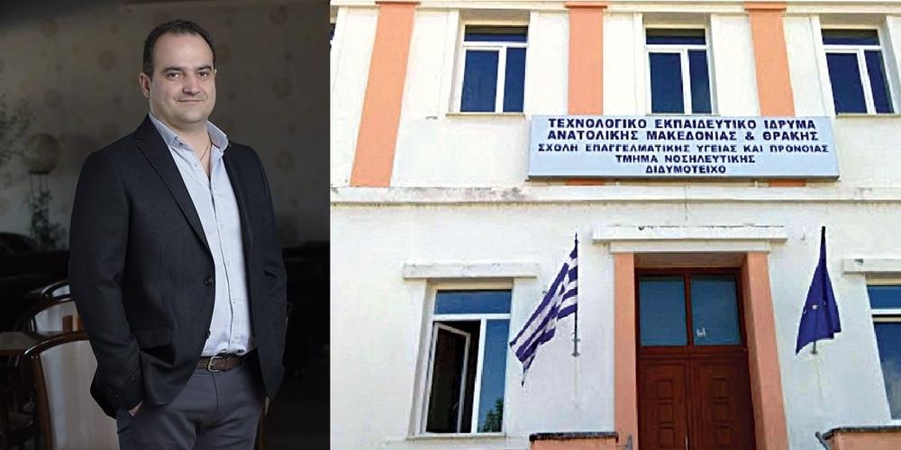 Χατζηγιάννογλου: Κάποιοι ονειρεύονται να μεταφερθεί η Νοσηλευτική Διδυμοτείχου στην Αλεξανδρούπολη, αλλά δεν θα τους περάσει