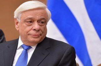 Στην Αλεξανδρούπολη ο Πρόεδρος της Δημοκρατίας Προκόπης Παυλόπουλος στις 6 Δεκεμβρίου