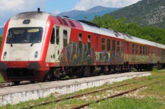 ΟΣΕ: Διακόπηκαν τα δρομολόγια από Σέρρες προς Αλεξανδρούπολη – Λύση το ΚΤΕΛ