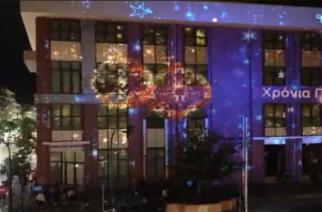 Εντυπωσιακό και πρωτότυπο Χριστουγεννιάτικο θέαμα στο δημαρχείο Αλεξανδρούπολης, με 3d projection mapping (ΒΙΝΤΕΟ)
