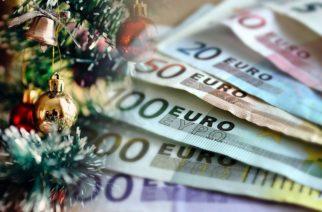 Εργατοϋπαλληλικό Κέντρο Έβρου: Μέχρι τότε καταβάλλεται το δώρο Χριστουγέννων – Τι πρέπει να ξέρετε