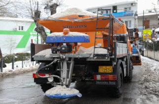Έρχεται η κακοκαιρία Ζηνοβία με πτώση της θερμοκρασίας και χιόνια για τρεις μέρες