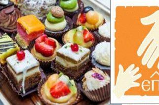 Δωρεά γλυκών από σωματείο Γαλακτοζαχαροπλαστών Αλεξανδρούπολης στην Εταιρία Προστασίας Ανηλίκων Εφετείου Θράκης