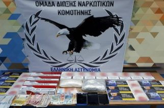 Κήποι Έβρου: Τους συνέλαβαν να φέρνουν από την Τουρκία ναρκωτικά και λαθραία τσιγάρα