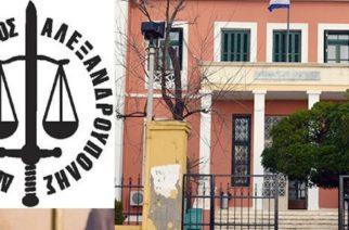 Στο πλευρό του Δικηγορικού Συλλόγου Αλεξανδρούπολης και υπέρ των αιτημάτων του  οι βουλευτές Έβρου