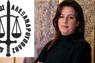 Δύο γυναίκες, θα διεκδικήσουν σε επαναληπτικές εκλογές την προεδρία του Δικηγορικού Συλλόγου Αλεξανδρούπολης
