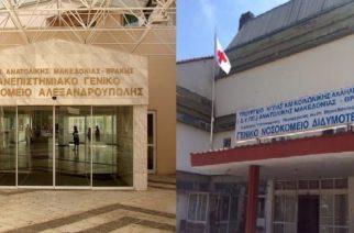 Οι νέοι διοικητές Νοσοκομείων, μετά την αντικατάσταση 13 – Τι έγινε στα νοσοκομεία του Έβρου